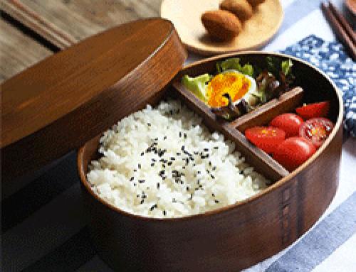 Bento, cette lunch box dont les japonais raffolent.