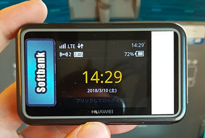 Pocket WIFI pour se connecter sur internet au Japon